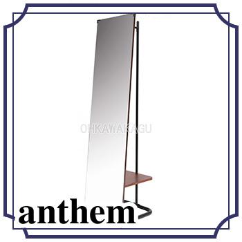 【3/24新着】Mirror Hanger ミラーハンガー ANH-3047BR【送料無料】【大川家具】GMS【180324】【smtb-MS】
