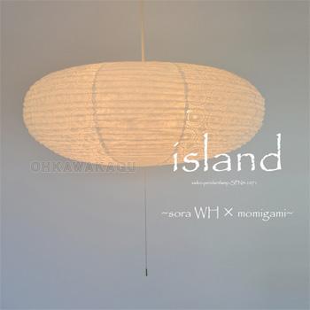 【10/12新着】和風照明4灯ペンダントライト SPN4-1071 island 電球別売 3134191【送料無料】【大川家具】【SDAR】【181012】【smtb-MS】
