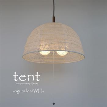【10/12新着】和風2灯ペンダントライト PDN-45 tent 電球別売 3139090【送料無料】【大川家具】【SDAR】【181012】【smtb-MS】
