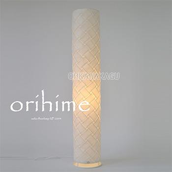 和風照明フロアランプ VF-2054 orihime-織姫- フロアランプ 円柱 おしゃれ LED電球使用可 照明 和風 和紙 日本製 国産 3142030【送料無料】【大川家具】【SDAR】【170113】【smtb-MS】【HNS】