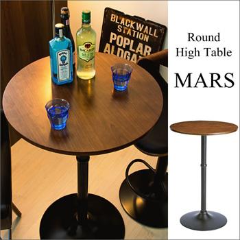 ハイテーブル MARS(マルス) 組立式 幅60cm ダイニング カフェ CAFE コーヒーテーブル テーブル ツクエ つくえ 机 KNT-J1062【送料無料】【大川家具】【LCT】【170210】【smtb-MS】【SSP】