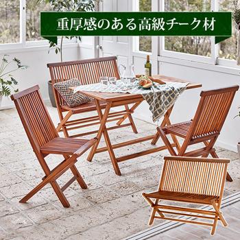 GARDEN ベンチ ガーデニング家具 ガーデンファニチャー 庭 カフェ 椅子 いす イス チェアー RB-1592TK【送料無料】【大川家具】【HGG】【smtb-MS】【SRT】
