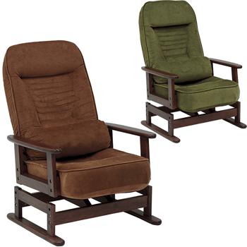 FLOOR CHAIR 座椅子 LZ-4742BR/GR【送料無料】【大川家具】【HGGF】【smtb-MS】