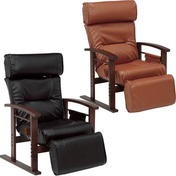 FLOOR CHAIR 座椅子 LZ-4758BK/BR【送料無料】【大川家具】【HGGF】【smtb-MS】