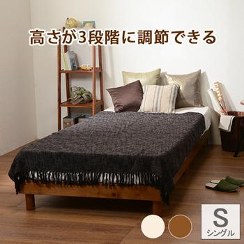 送料無料 ベッド 在庫限り 寝室 格安SALEスタート シンプルデザインの木製ベッド すのこ式で通気性もバツグン BED WS smtb-MS WB-7700S-LBR HGNB 大川家具