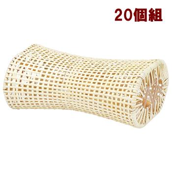 RATTAN 籐枕 20個1セット S-160【送料無料】【大川家具】【HGNP】【smtb-MS】