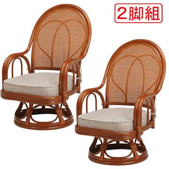 RATTAN 回転座椅子 2脚セット RZ-044BR【送料無料】【大川家具】【HGGF】【190605】【smtb-MS】