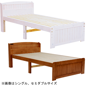 BED ベッド(セミシングルショート) MB-5905SSS-WS/LBR【送料無料】【大川家具】【HGNB】【smtb-MS】