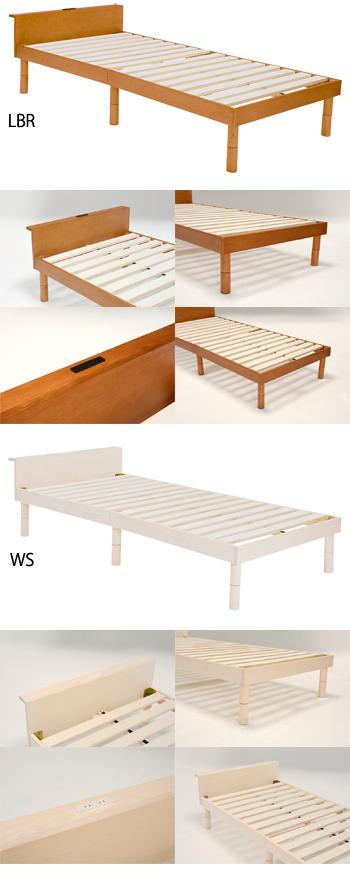 【5/1新着】BED ベッド WB-7705LBR/WS【大川家具】【HGNB】【smtb-MS】