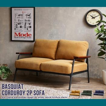 【11/10新着】Basquiat corduroy 2人掛けコーデュロイソファ 118006【送料無料】【大川家具】【ECUP】【181110】【smtb-MS】