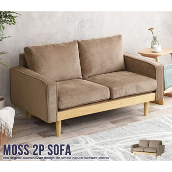 【3/27新着】Moss 2人掛 コーデュロイソファ 118013【送料無料】【大川家具】【ECUP】【200327】【smtb-MS】