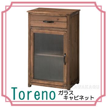 Toreno トレノ ガラスキャビネット CCR-108【送料無料】【大川家具】【AAU】【150828】【smtb-MS】
