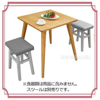 バンビ テーブル CL-786TNA【送料無料】【大川家具】【ADT】【smtb-MS】