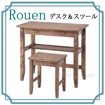 Rouen ルーアン デスク&スツール CFS-843【送料無料】【大川家具】【AOD】【150828】【smtb-MS】