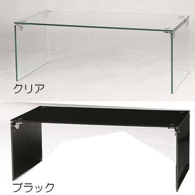 ガラステーブル PT-26/27【送料無料】【大川家具】【ATS】【sg】【TPO】【KOU】【smtb-MS】