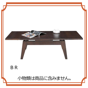 コパン エクステンションテーブルS CPN-107【送料無料】【大川家具】【ATS】【smtb-MS】