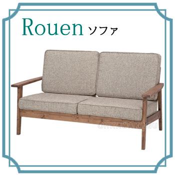 Rouen ルーアン ソファ CFS-846【送料無料】【大川家具】【AUP】【150828】【smtb-MS】