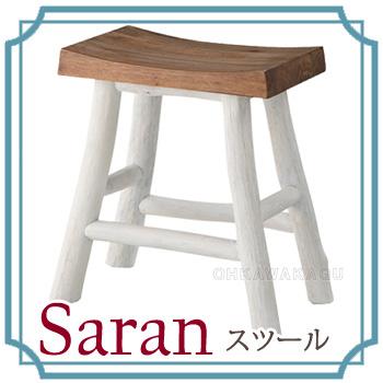 Saran サラン スツール NW-729【送料無料】【大川家具】【AUU】【150708】【smtb-MS】