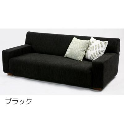 ロファ YMS-807【送料無料】【大川家具】【AUP】【smtb-MS】