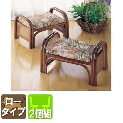 ラタン 籐らくらく座椅子 2個組 ロータイプ C10set【送料無料】【大川家具】【smtb-MS】【TPO】【KOU】