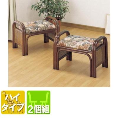ラタン 籐らくらく座椅子 2個組 ハイタイプ C12set【送料無料】【大川家具】【smtb-MS】【TPO】【KOU】