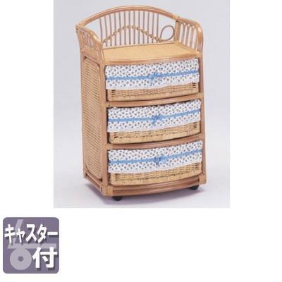 ◆ラタン 籐 ランドリー E250【送料無料】【大川家具】【smtb-MS】【HPO】【KOU】