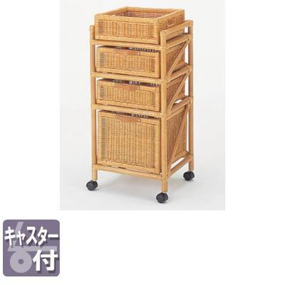 ◆ラタン 籐 ランドリー スリムタイプ E45【送料無料】【大川家具】【smtb-MS】【HPO】【KOU】