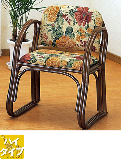 ◆ラタン 籐思いやり座椅子 ハイタイプS106B【送料無料】【大川家具】【smtb-MS】【TPO】【KOU】