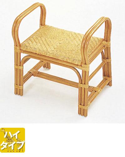 ☆ラタン 籐ちょこっと座椅子 ハイタイプ S108【送料無料】【大川家具】【smtb-MS】【TPO】【KOU】【I-SS10】【202009SS】【SSMKK10】【10PO】