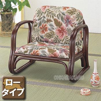 ラタン 籐デラックス思いやり座椅子 ロータイプS123【送料無料】【大川家具】【smtb-MS】【TPO】【KOU】