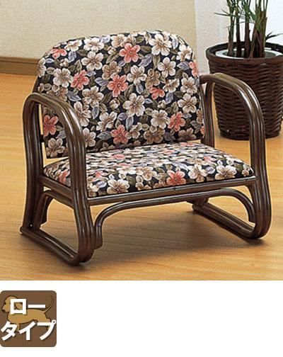 ラタン 籐思いやり座椅子 ロータイプS211B【送料無料】【大川家具】【smtb-MS】【TPO】【KOU】