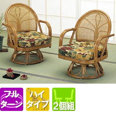ラタン 籐 回転座椅子 ハイタイプ 2脚組 S34set【送料無料】【大川家具】【smtb-MS】【HPO】【KOU】
