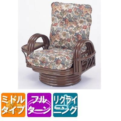 ◆ラタン 籐リクライニング回転座椅子 ミドルタイプ S698【送料無料】【大川家具】【smtb-MS】【HPO】【KOU】