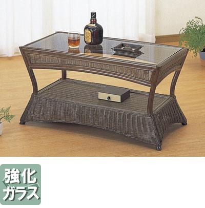 ◆ラタン 籐 テーブル T121B【送料無料】【大川家具】【smtb-MS】【HPO】【KOU】