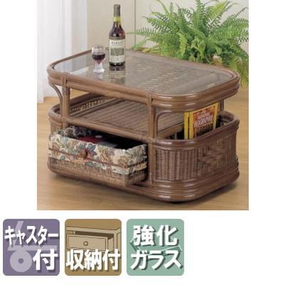 ラタン 籐 テーブル 小 T994B【送料無料】【大川家具】【smtb-MS】【HPO】【KOU】