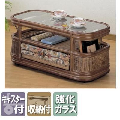 ラタン 籐 テーブル 大 T995B【送料無料】【大川家具】【smtb-MS】【HPO】【KOU】