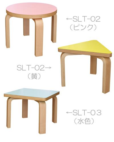 TAVOLO タヴォーロ マル・サンカク・シカク キッズテーブル SLT-01/SLT-02/SLT-03【送料無料】【大川家具】【smtb-MS】【KRK】