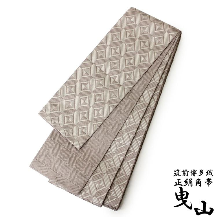 角帯 男 メンズ 正絹 博多織 曳山 (薄茶色 デザイン格子) 博多 日本製 国産 着物 浴衣 絹 帯 おび 男性