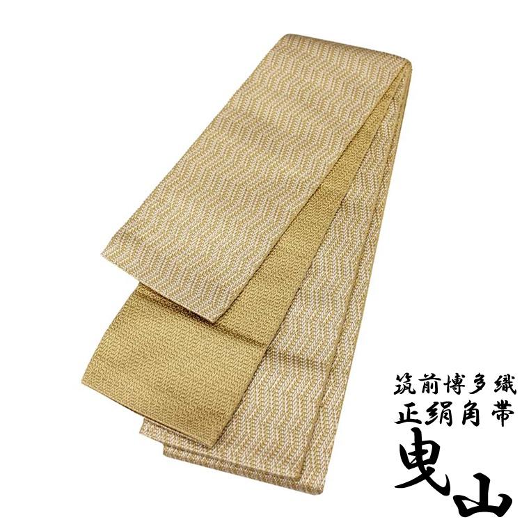 角帯 男 メンズ 正絹 博多織 曳山 (白茶 ギザギザ柄) 博多 日本製 国産 着物 浴衣 絹 帯 おび 男性
