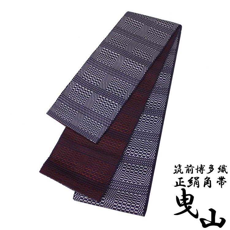 角帯 男 メンズ 正絹 博多織 曳山 (灰 赤茶 デザイン格子) 博多 日本製 国産 着物 浴衣 絹 帯 おび 男性