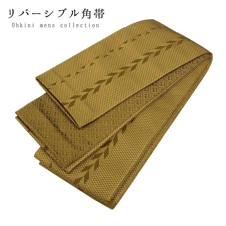 角帯 男 メンズ リバーシブル 紋 日本製 (金茶/矢羽) wku 帯 おび 浴衣 着物 和装 国産 男性