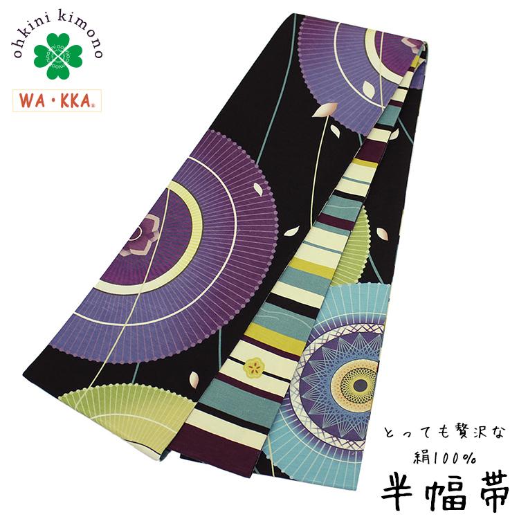 半幅帯 正絹 長尺 WAKKA リバーシブル 日本製 細帯 (花舞妓/ブラック 黒) 4m25cm 半巾帯 半巾 半幅 帯 SH035-2