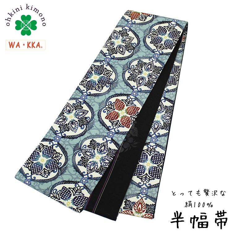 半幅帯 正絹 長尺 WAKKA リバーシブル 日本製 細帯 (苺一会/藍) 4m25cm 半巾帯 半巾 半幅 帯 SH071-2