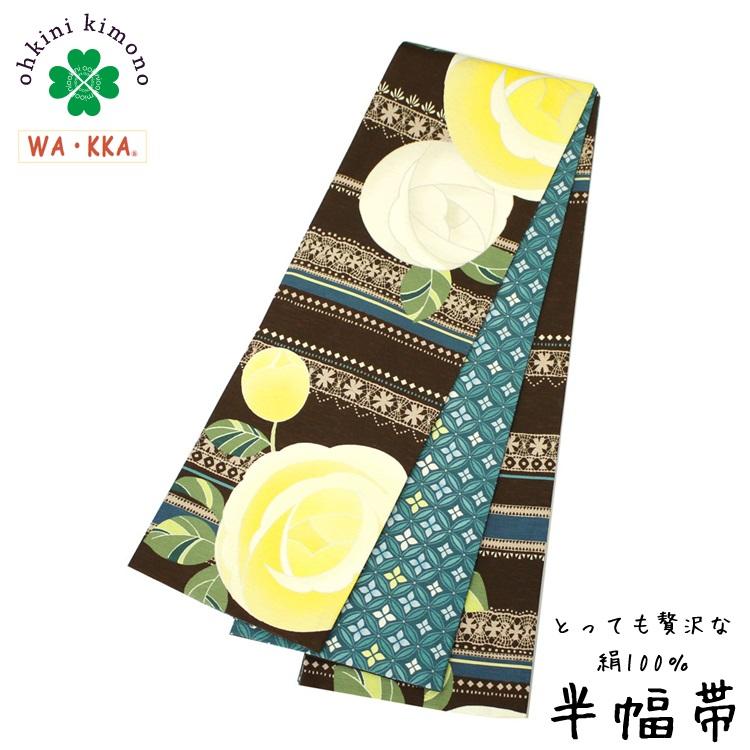 半幅帯 正絹 長尺 WAKKA リバーシブル 日本製 細帯 (ローズサークル/イエロー) 薔薇 4m25cm 半巾帯 半巾 半幅 帯 SH080-2