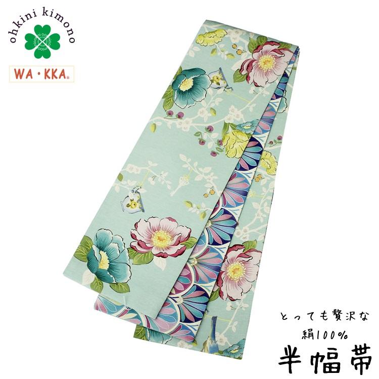 半幅帯 正絹 長尺 WAKKA リバーシブル 日本製 細帯 (アフタヌーンティ/ミント) 花 フラワー 4m25cm 半巾帯 半巾 半幅 帯 SH088-1