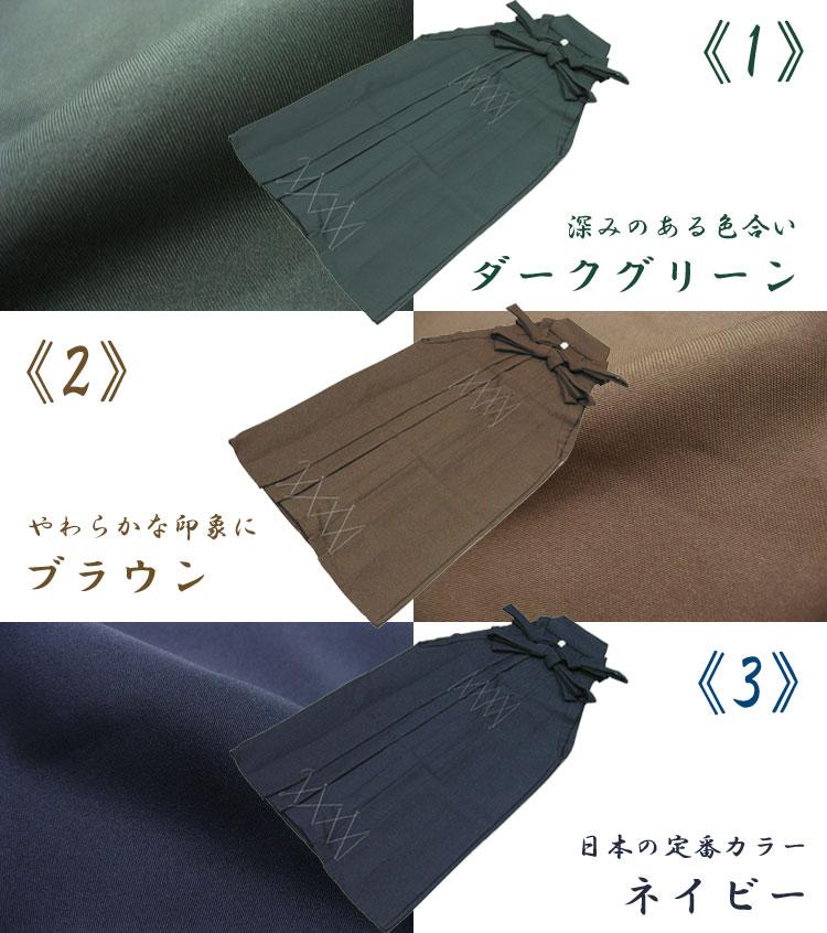 """* 裤子 * 简单类型的""""纯色""""骑在袴 (kalabari 嘉豪)! ♪ (ic) 平原裤子毕业典礼 [男人裤子],[男孩裤子]"""