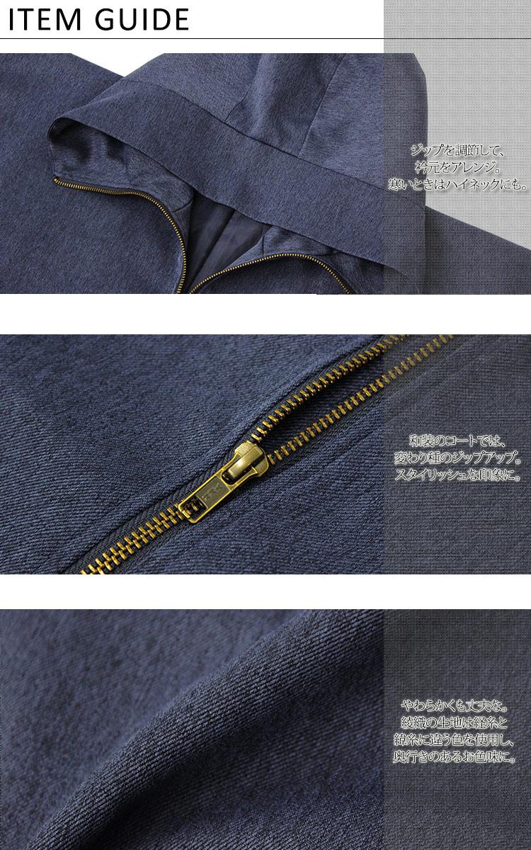 食物在的方袖大衣人冬天方袖大衣(全3色/灰色/海军蓝/棕色/M尺寸/L尺寸/LL尺寸)♪日式服装大衣男性绅士和服和服和服日式服装大衣外衣