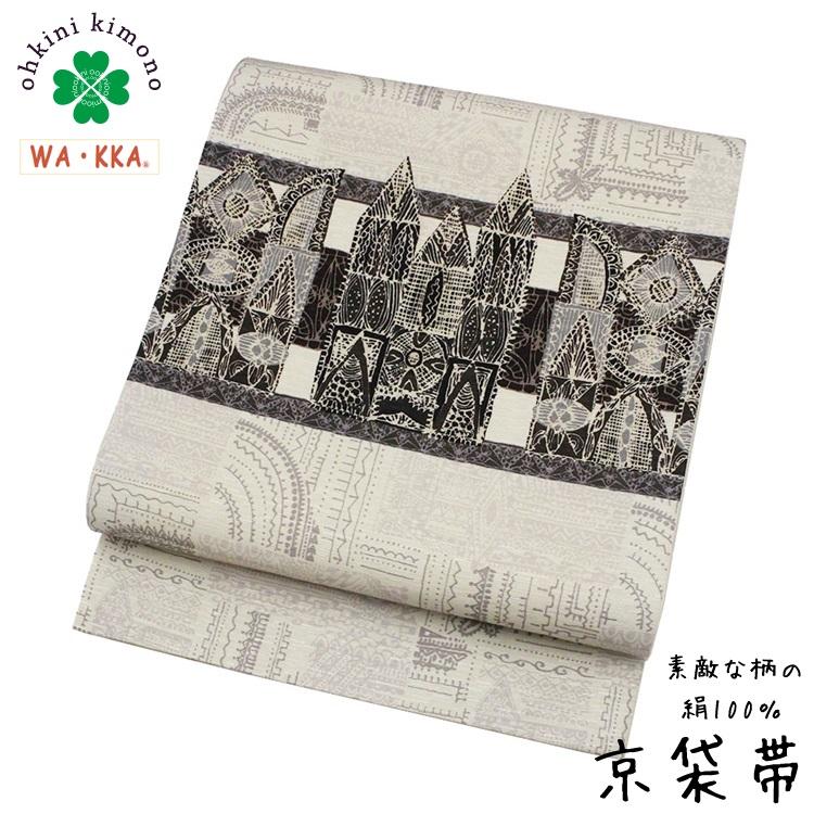 京袋帯 正絹 WAKKA 日本製 袋名古屋帯 (ドゥオーモ/ラベンダー) イタリアの街 教会 グレー 灰色 3m75cm 袋帯 帯 SB137-1