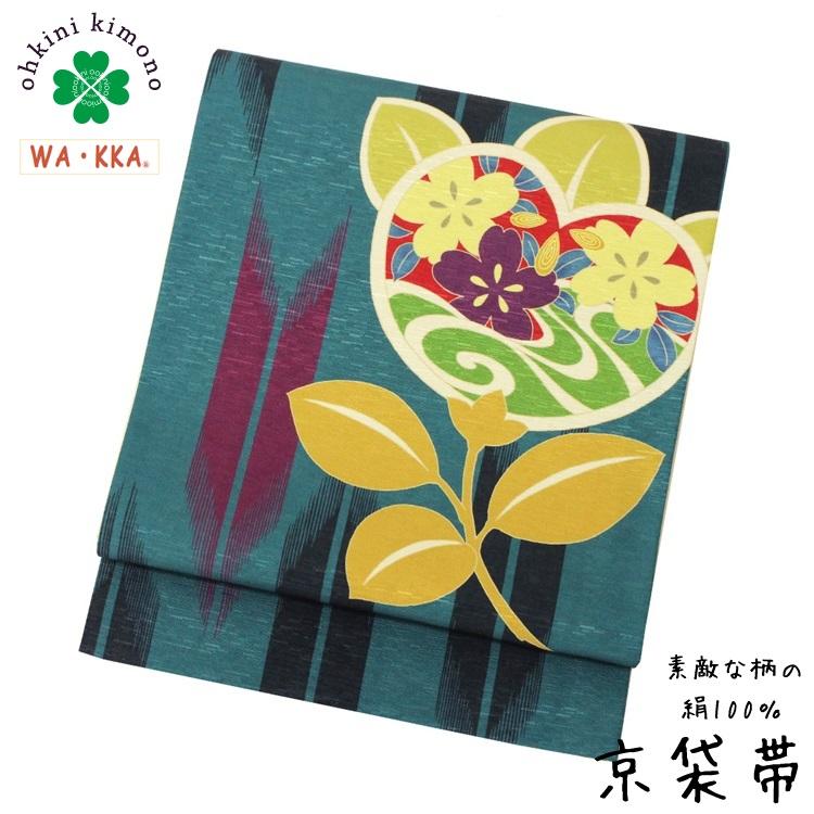 京袋帯 正絹 WAKKA 日本製 袋名古屋帯 (ハイカラさん/ブルーグリン) 橘 たちばな 矢絣 緑 3m75cm 袋帯 帯 SB168-1