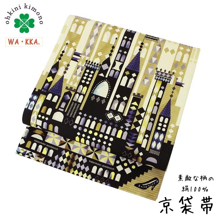 京袋帯 正絹 WAKKA 日本製 袋名古屋帯 (午前0時/サファイヤ) シンデレラ 城 ガラスの靴 3m75cm 袋帯 帯 SB183-2